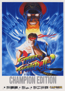 street fighter 2 arcade champion edition poster